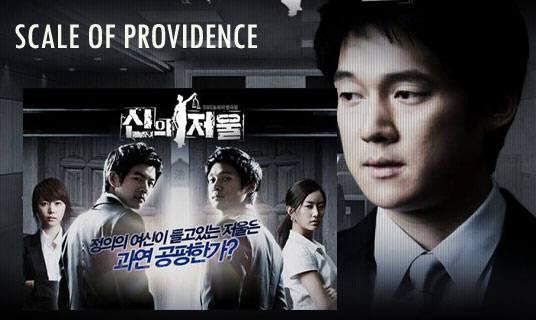 scale-of-providence korean drama