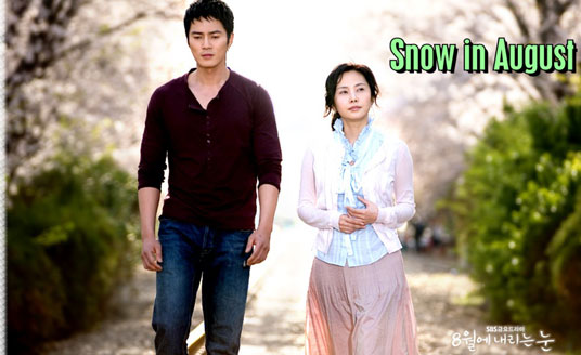 snow in august korean drama