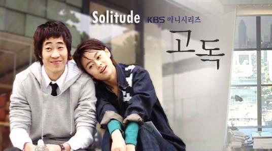 solitude-korean drama