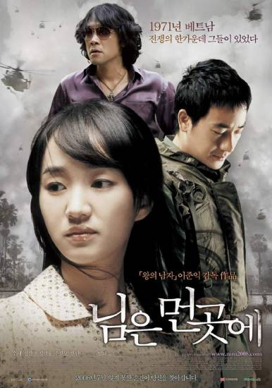 sunny korean movie