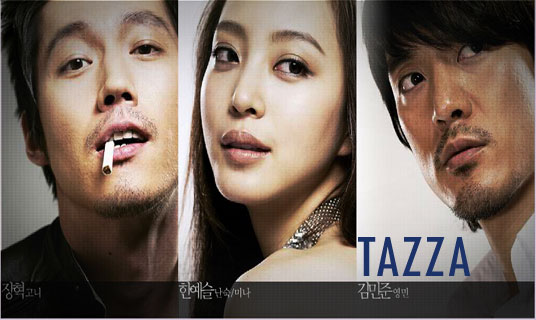tazza korean drama