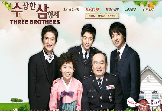 Three Brothers korean drama
