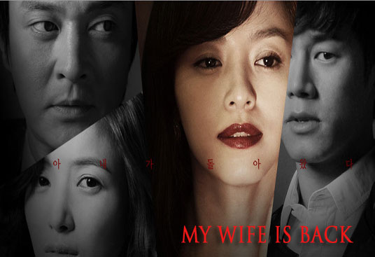 My Wife is Back korean drama