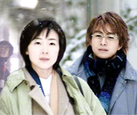 winter sonata korean drama