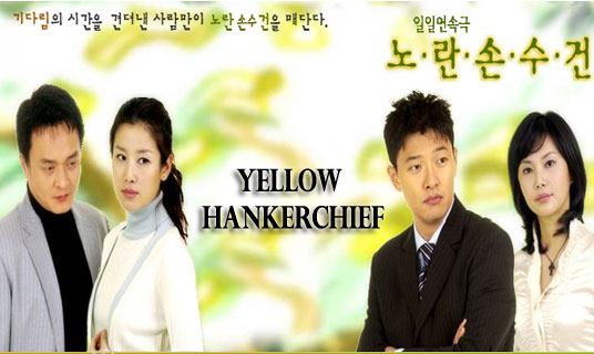 yellow hankerchief