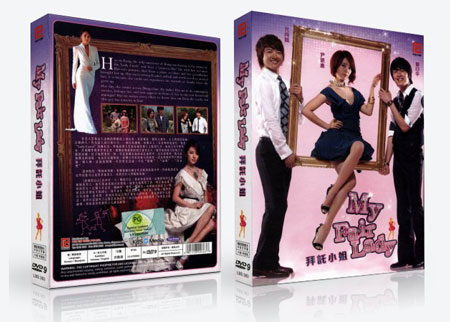 My Fair Lady korean drama dvd