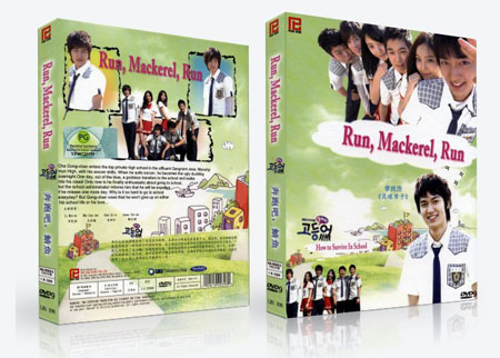 Run Mackeral Run korean drama dvd