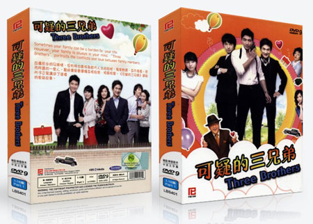 Three Brothers korean drama dvd